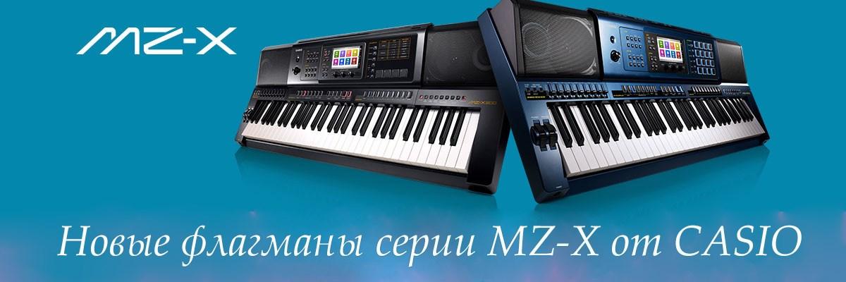 Casio MZ