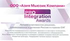 2019: год театра в России вместе с Asia Music