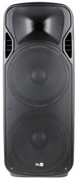 FREE SOUND BOOMBOX-215UB-v2 - фото 11676