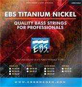 EBS SS-MD4